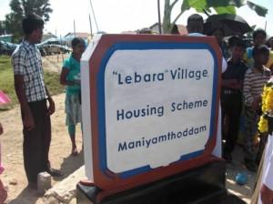 Lebara_Village