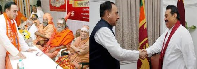 சுப்பிரமணிய சாமி : 'தேசிய' அசிங்கம் ! : மனோகரன்