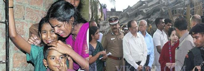 இன்னும் எத்தனை பிணங்கள் உங்களுக்கு வேண்டும் ஜெயலலிதா ?:சவுக்கு