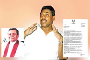 ராஜபக்சவின் தேர்தல் செலவிற்குப் பணம் வழங்கிய பன் கீ மூன்