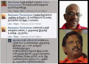thuratnam_ravikumar_ibc