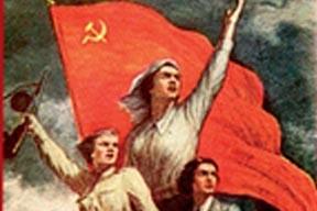 soviet_women_flag