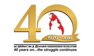 Vattukkottai-Logo
