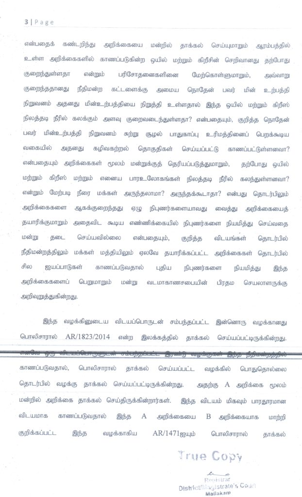 Courts order 3.5.2016-4