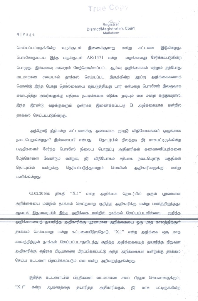 Courts order 3.5.2016-5